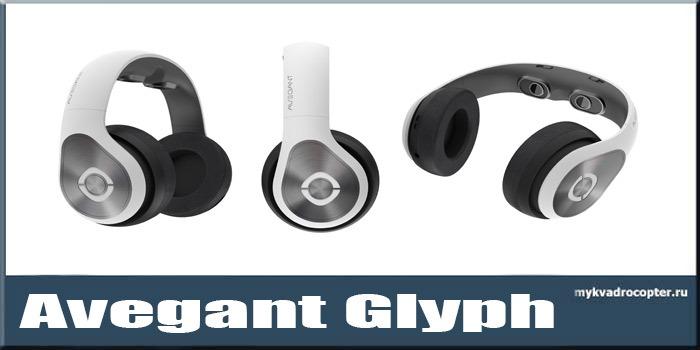 avegant glyph