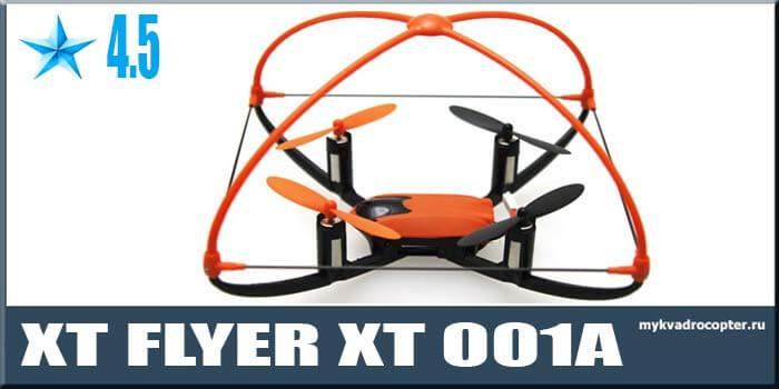 обзор XT FLYER XT A