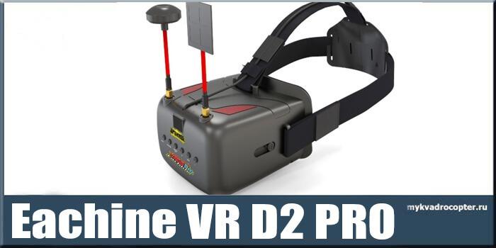 Eachine VR D PRO