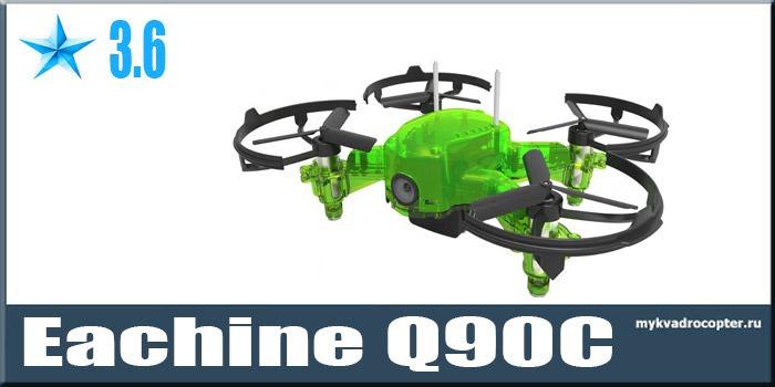 Eachine QC