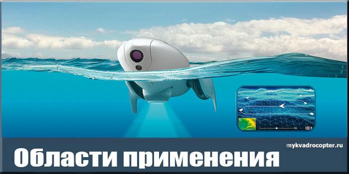 О подводных дронах. Применение, управление и топ моделей