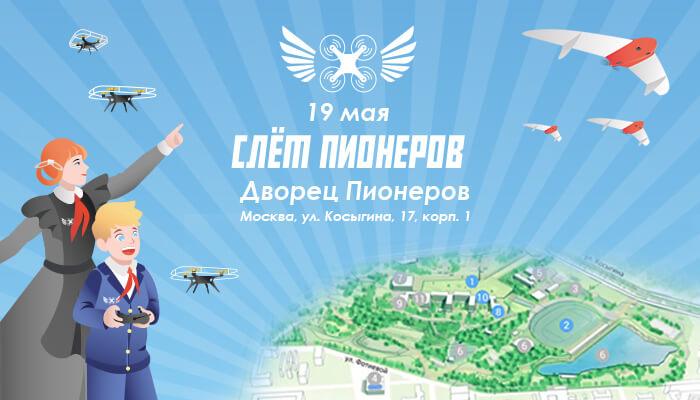 shou dronov v moskve