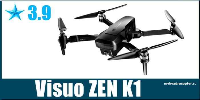Visuo ZEN K1 5G FPV WIFI DRONE
